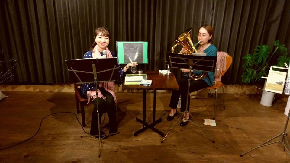 2018年9月28日(金)朗読コンサート  雨月物語より 『菊花の約』