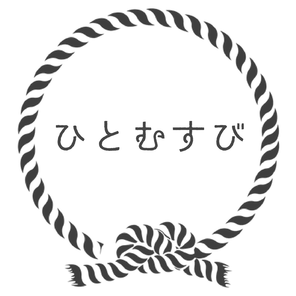 2019年2月24日 第23回 東広島マーケット「ひとむすびの場」