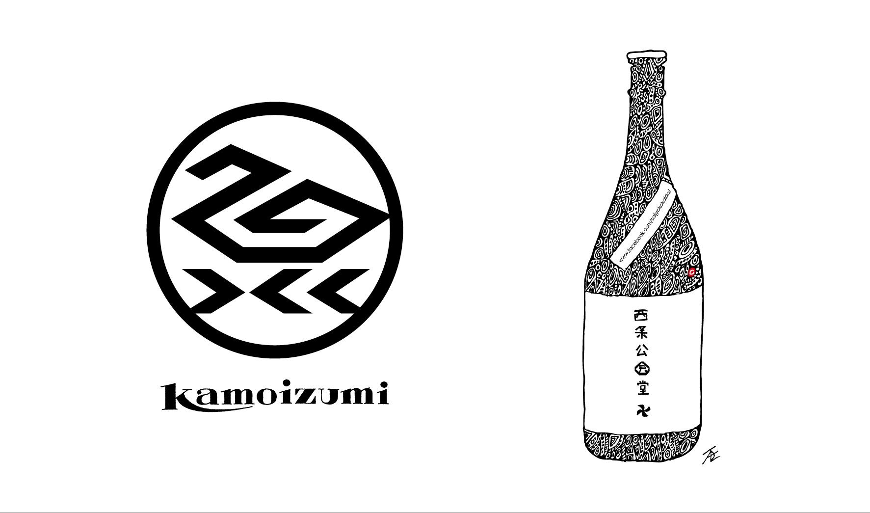 2019年2月1日(金)賀茂泉×西条公会堂企画 「酒は憂いの玉箒~サケハウレイノタマハハキ」