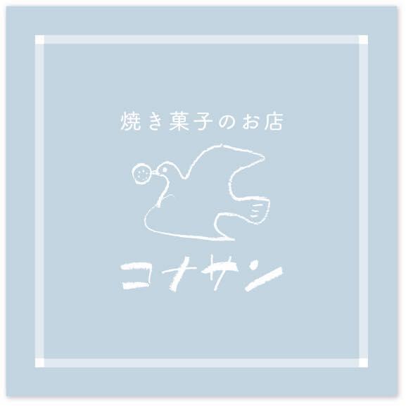 2019年5月18日(土)出張 コナサン