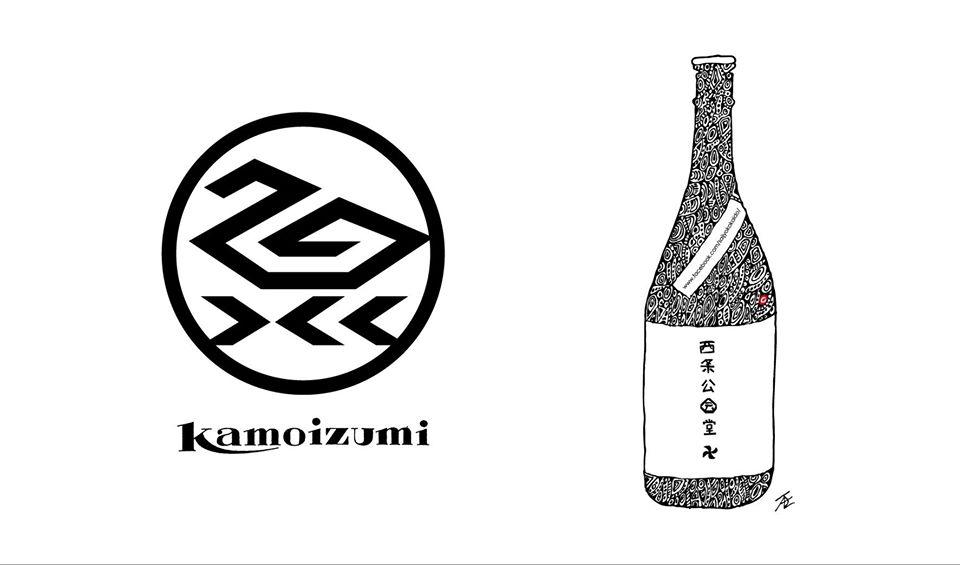 2020年1月25日(土)酒は憂いの玉箒~サケハウレイノタマハハキvol.3(通常営業)