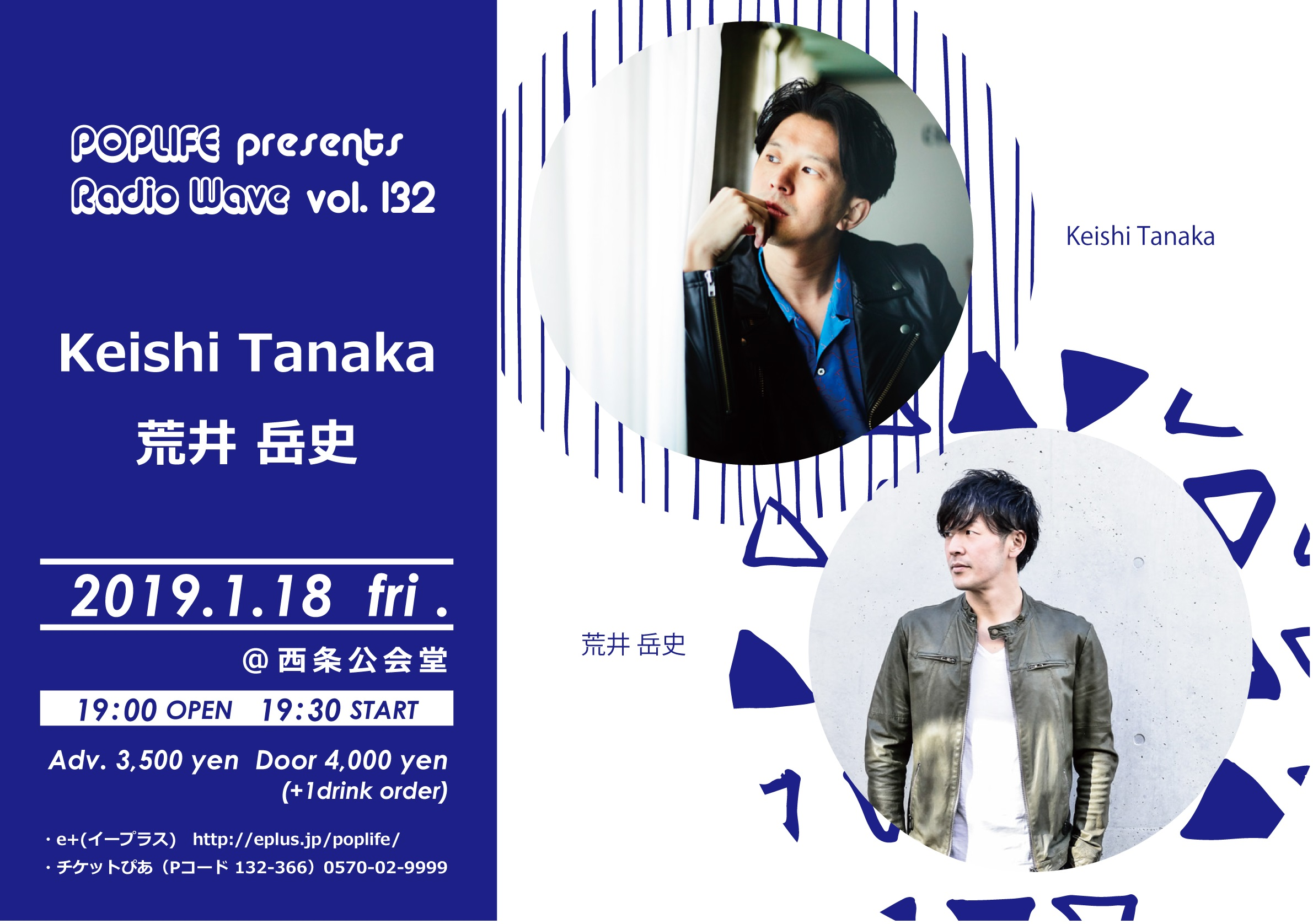 2019年1月18(金)POPLIFE presents RADIO WAVE Vol.132