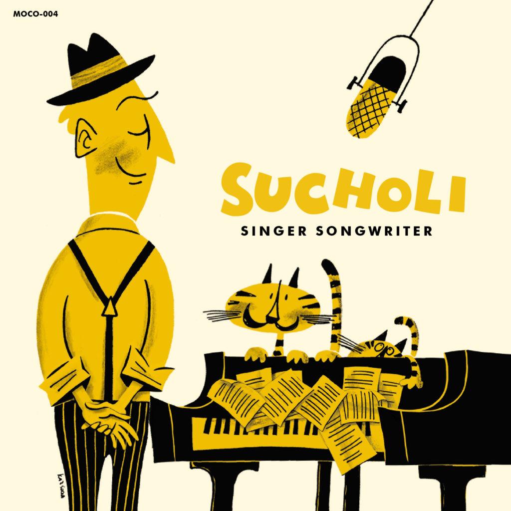 スチョリ Public Recording Album 『SINGER SONGWRITER』 発売記念 ツアー 広島